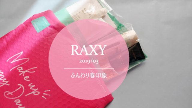 RAXY2019/03